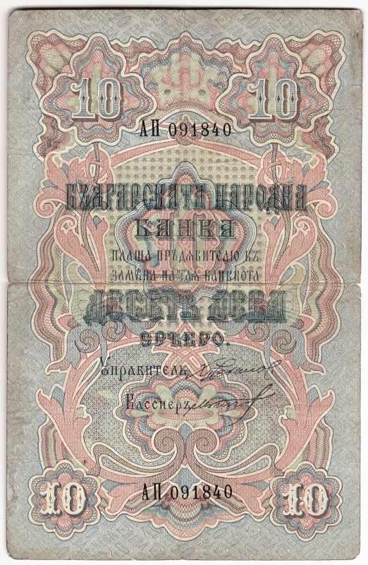 Bulharsko, 10 Leva (1904)